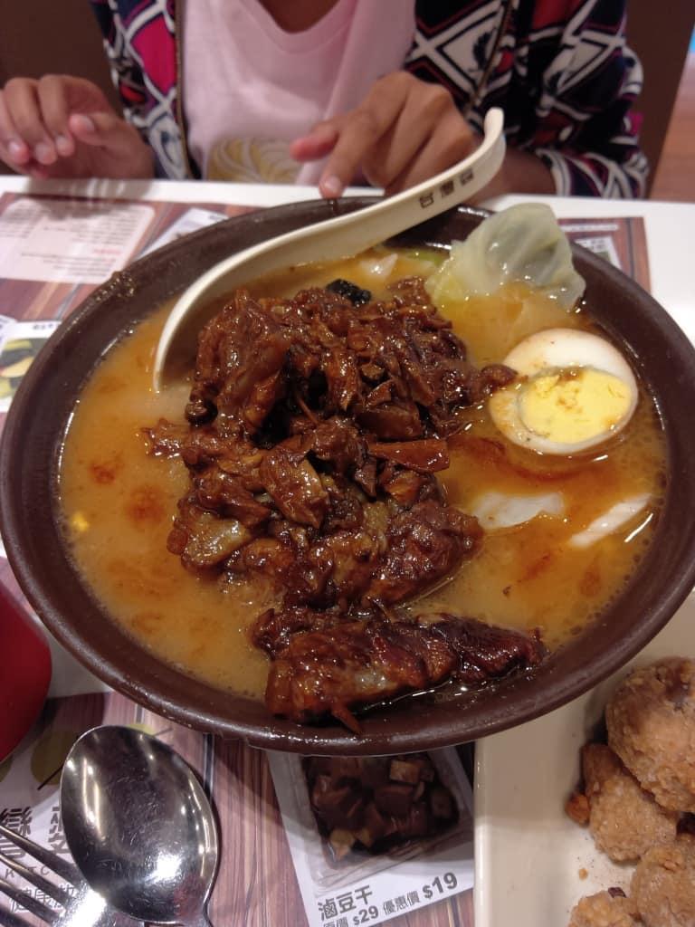 Taiwanese ramen chicken