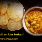 Luchi tarkari recipe | Luchi recipe | potato curry