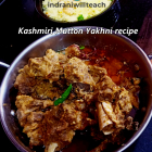 Kashmiri Mutton Yakhni |Mutton recipes